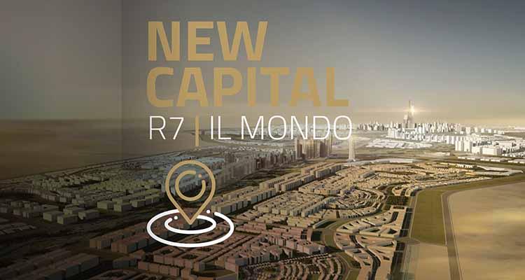 Compound IL Mondo New Capital location - موقع كمبوند الموندو العاصمة الادارية
