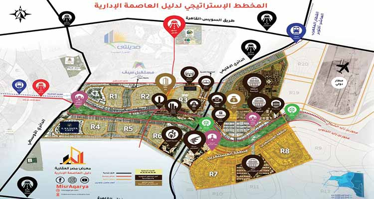 the new administrative capital master plan