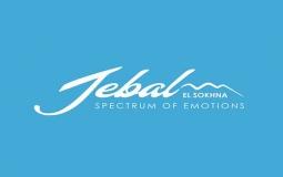 Jebal El Sokhna Egypt
