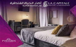La Capitale Suite Lagoons New Capital