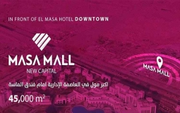 Masa Mall New Capital
