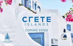 CRETE Islands Mountain View North Coast