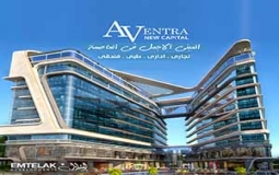 Aventra Mall New Capital