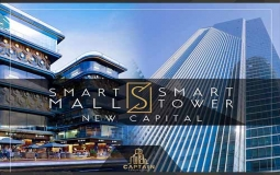 Smart Mall New Capital