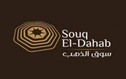 Souq EL Dahab New Capital
