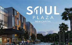 Soul Plaza New Capital Mall