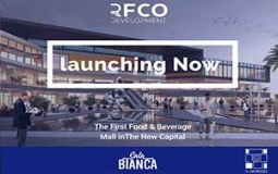 Sala Bianka Mall New Capital