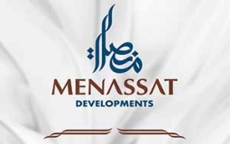 Manssat New Capital Downtown Mall