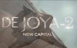 DeJoya 2 New Capital