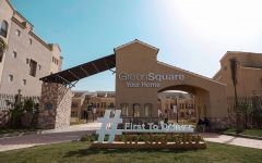 Apartment For Sale At Green Square Mostakbal City Image